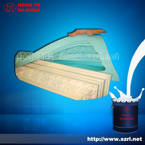 mould making silicone rubber | tradekorea