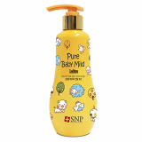 SNP Pure Baby Mild Lotion