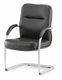 BOBBLE Executive Chair _Visitor_