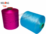 polyester dty yarn in china for fabric