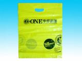 Cloth Platic Shopping Bags