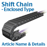 SHIFT CHAIN E-Type article name-details