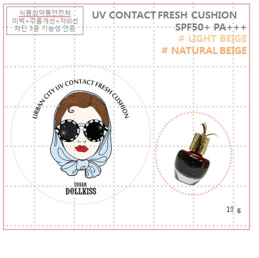 _Urban Dollkiss_UV Contact Fresh Cushion SET_Lip_Cheek free_