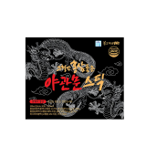 Red ginseng with Lespedeza cuneata