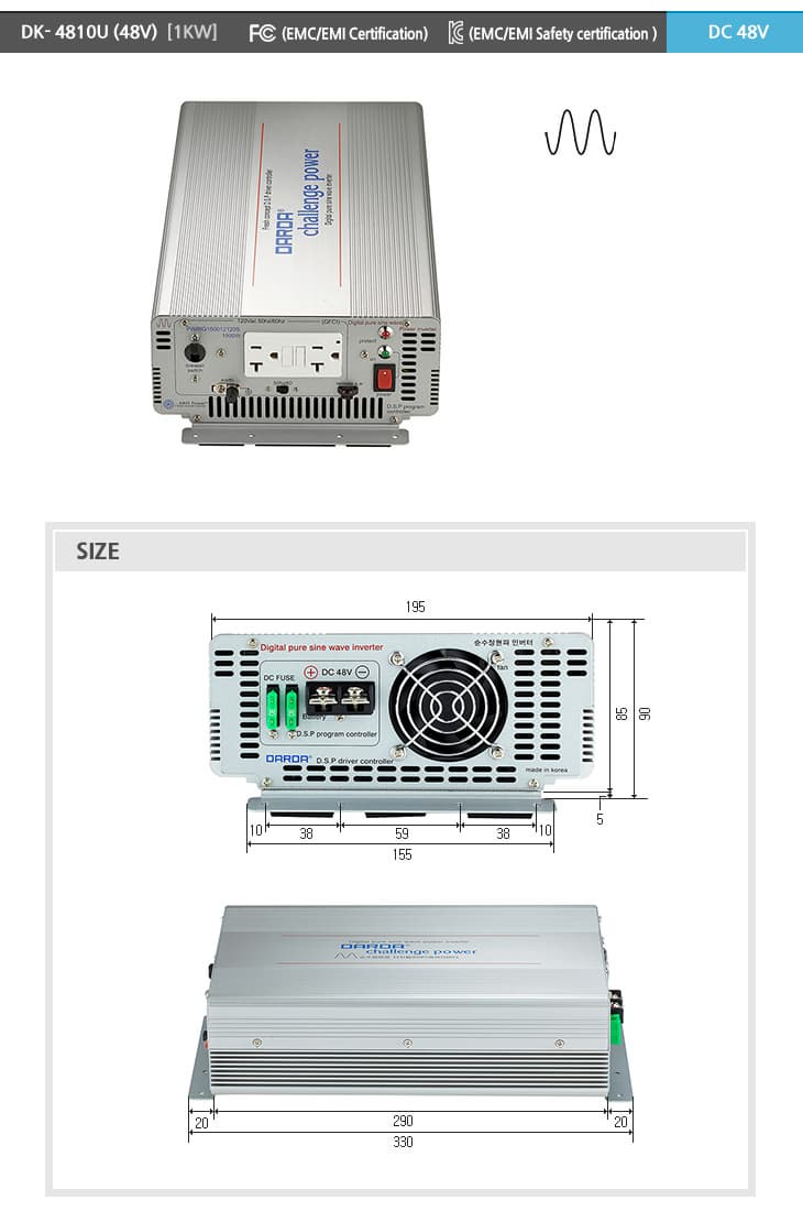 DC to AC pure sine wave inverter 1KW
