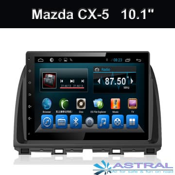 car stereo system gps radio dvd multimedia player mazda cx 5. Black Bedroom Furniture Sets. Home Design Ideas