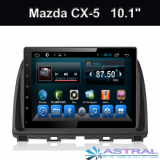 Car Stereo System GPS Radio DVD Multimedia Player Mazda CX_5