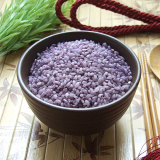 Blueberry Rice