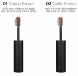 Korea Cosmetics _ WakeMake _ color fix browcara