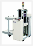 Automatic PCB Loader