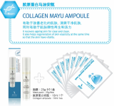 AQUA intensive seential ampoule mask_Collagen_
