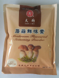 _TIEN CHU_ Mushroom Flavoured Seasoning Powder