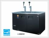 Direct Draw Keg Refrigerators