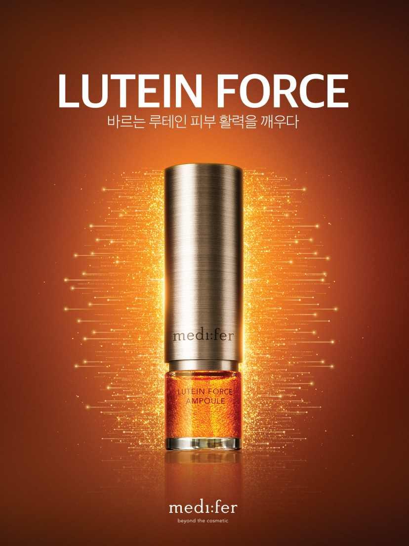 Medifer Lutein Force Ampoule