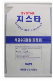 Gypsum Resin Mortar (Plaster)