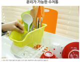 DRYING DISHES RACK_2.jpg