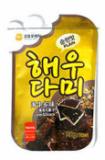 Hai_wo_da_mi_Plain_20g_