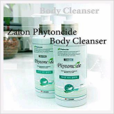 Ag Nano Phytoncide Body Cleanser