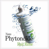 ZAION Phytoncide Hair Conditioner