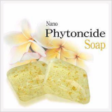 Au Nano ZAION Cosmetic Soap