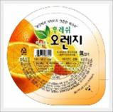 Citron Tea -Uri Yusa