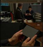 Lion Card USB  Memoery