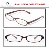 Fashion Optical Frame TR