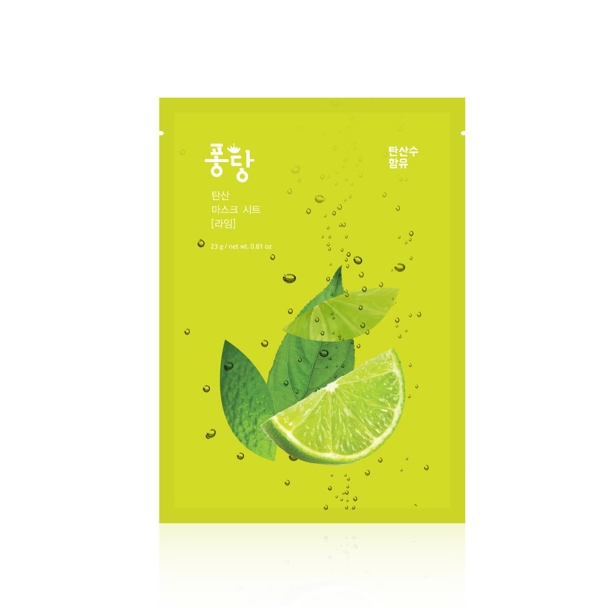 PongDang Sparkling Lime Mask Sheet