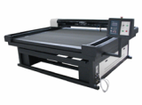 Professional home textile laser cutting machine  for curtains/quiltcover/chairfabric/nylon