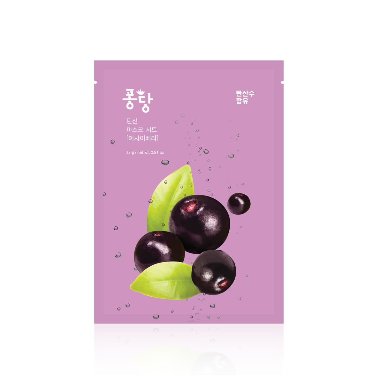 PongDang Sparkling Acai Berry Mask Sheet