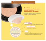 SKINRIA 4_0 Smart Redsoo Air Bounce Cushion SPF50 _PA___