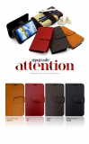 Attention l Galaxy s3,s4, note, note2