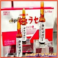 Curacen Placenta JBP _Japan_ _ Best Anti_Aging and Beauty