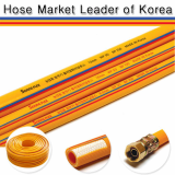 Spray hose korea