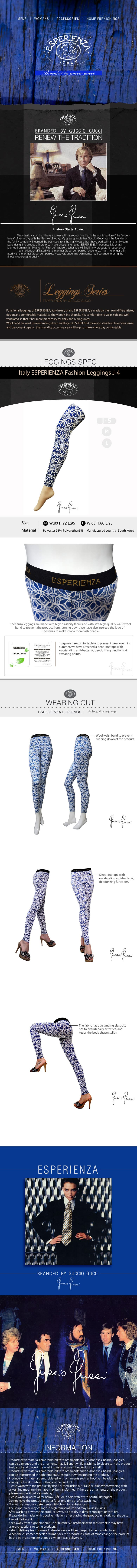 Italy Esperienza Fashion Leggings J_5