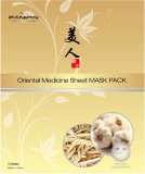 Mi In Oriental Medicine sheet Mask Pack