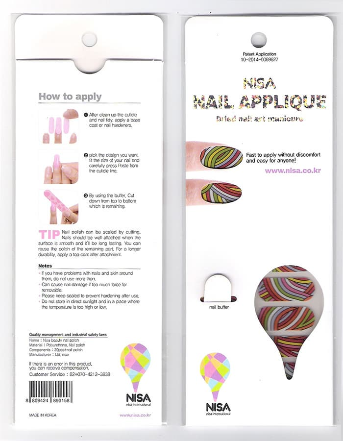 Dried Nail Art applique