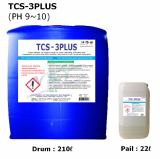 TCS_3 PLUS Tank cleanerfor heavy crude oil_ soot_ asphalts_c