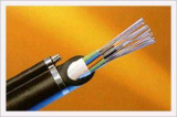 Loose Tube Type Figure-8 Optical Cable