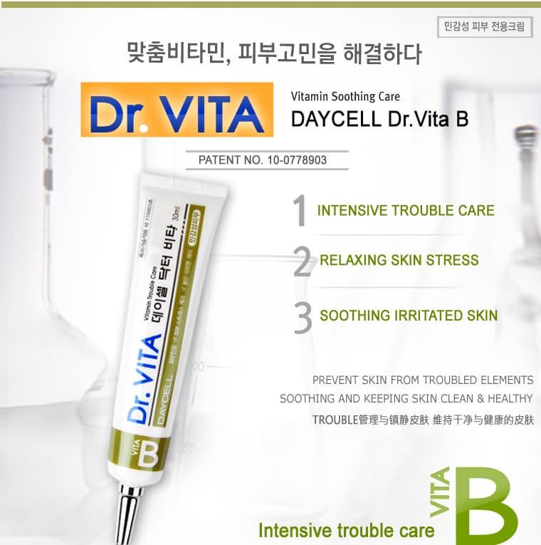 vita B_30_detail