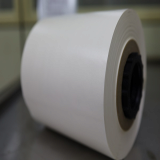 Eco_coated Master Roll _Fully Recyclable _ Biodegradable_