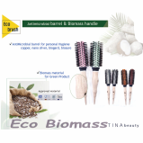 Biomass Eco hair brush