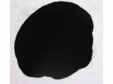 Pigment Carbon Black for News Ink and Printing ink