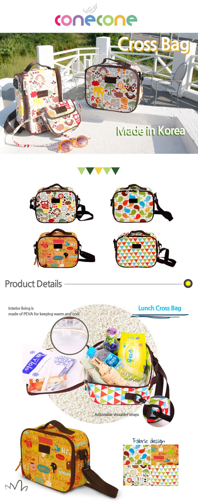 Lunch cross bag