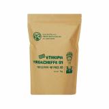 100_ Premium Roasted Deep Flavor Coffee Beans _NOT Ground Coffee__Single Origin Ethiopia Yirgacheffe
