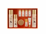 CHARMZONE HORSE OIL GOLDEN COMPLEX 4 SET
