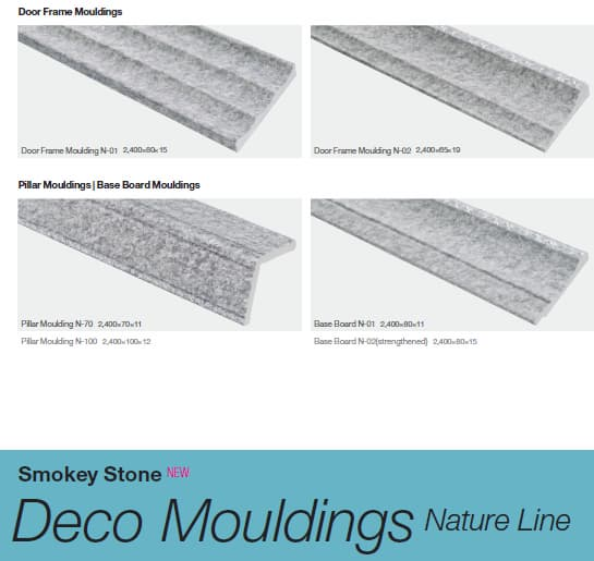 DECO Moulding -PS Moulding-