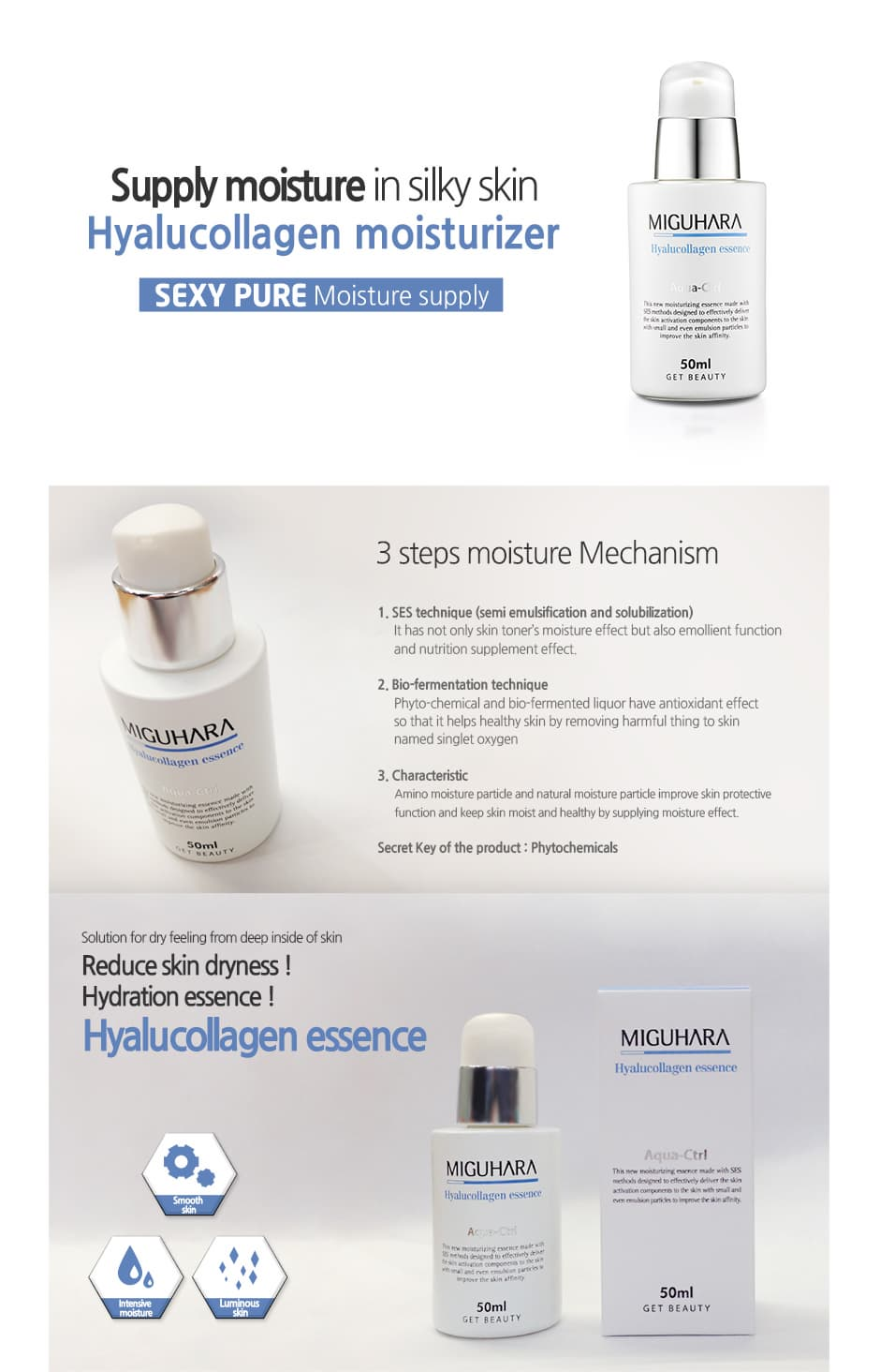 Hyalucollagen Essence