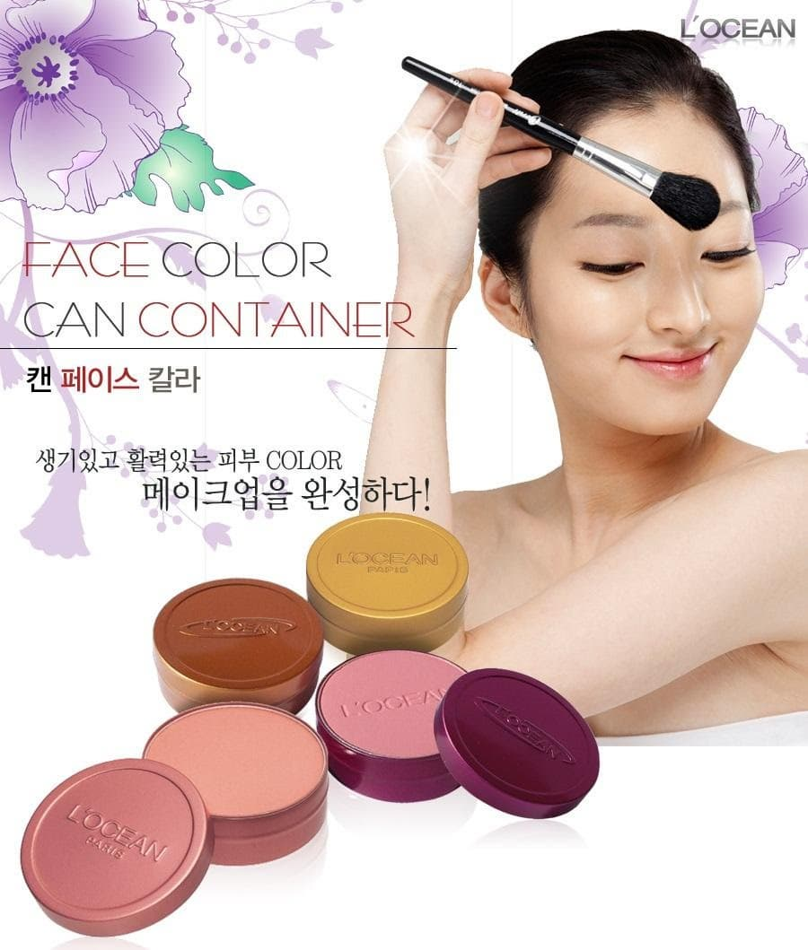 PERFECTION FACE COLOR_CAN CONTAINER_ 10_5G