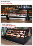 Customized Bakery-SCBG-1-091-6-3, SCBG-2R-091(DOOR)